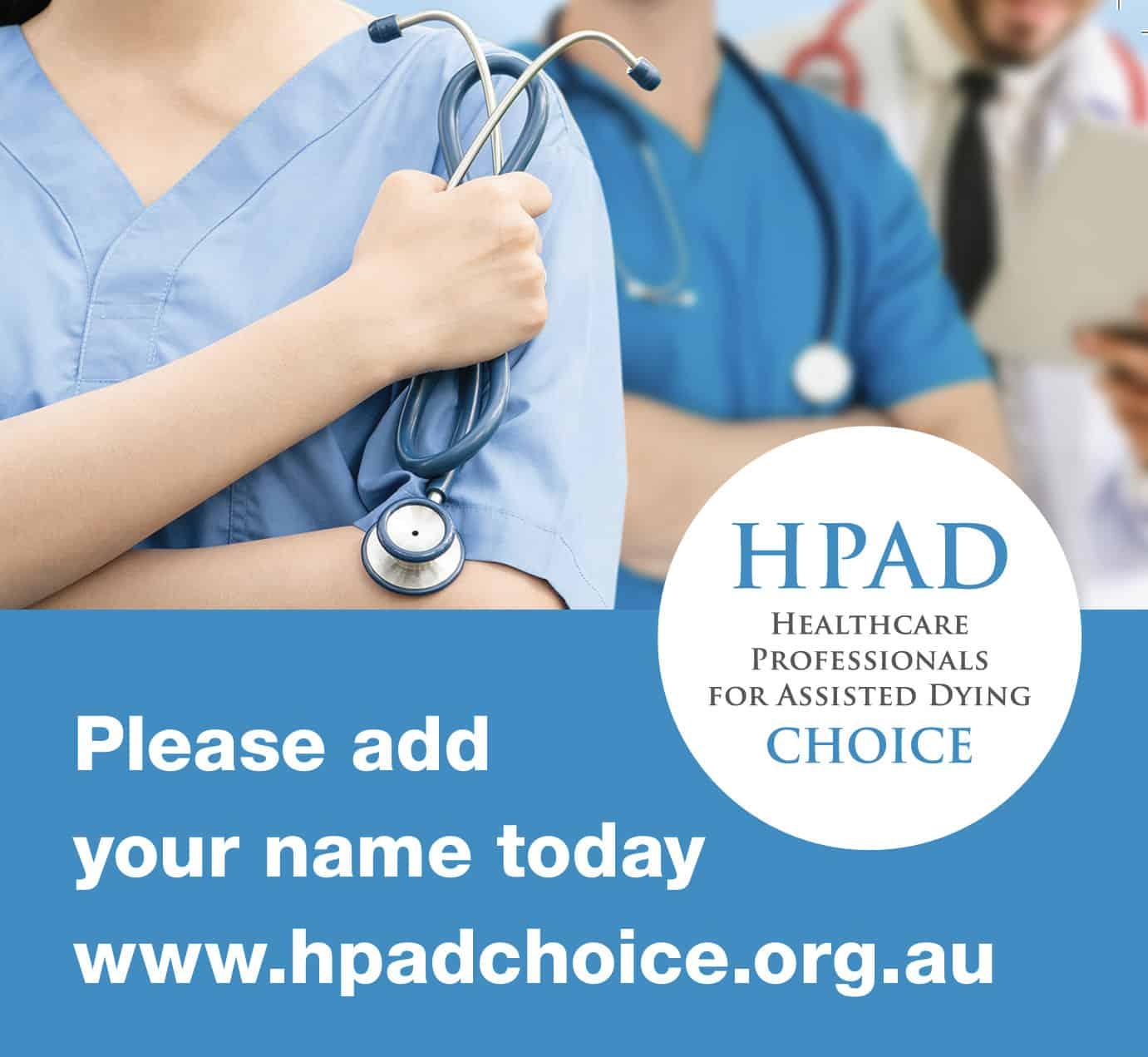 Healthcare Professionals – we need your help….